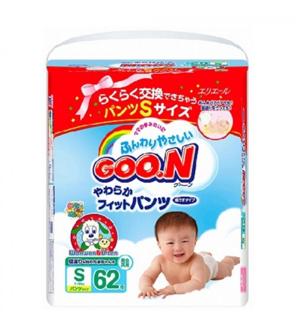 Bim Goon S62-900x1000