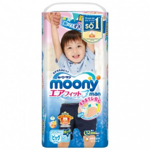 bim-quan-moony-xl38-12-17kg-boy