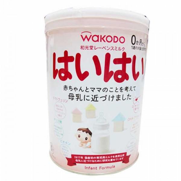 sua-wakodo-so-0-haihai-700x700