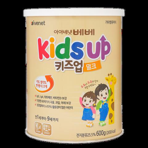 sua-kids-up-600g-han-quoc-giup-be-cao-lon1-05092016142918