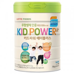 kid-power-7a33fce6-17bc-44c4-86f3-51aabf0b7336