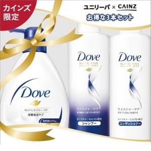 bo-dau-goi-dove-se-3-hàng-nhật-xách-tay-1