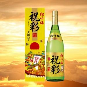 ruou-sake-vay-vang