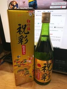 Rượu Sake vẩy vàng mặt trời đỏ 720ml