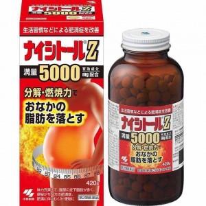 Viên uống giảm mỡ bụng Naishitoru Z5000 420v