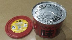 Nuoc-xuong-ham-co-dac-500g-2