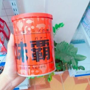 huong-dan-su-dung-nuoc-cot-ham-xuong-nhat-ban-727924j22222