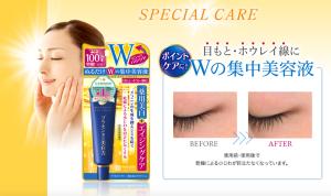 kem-duong-mat-meishoku-place-whitening-medicated-whitening-eye-cream-2
