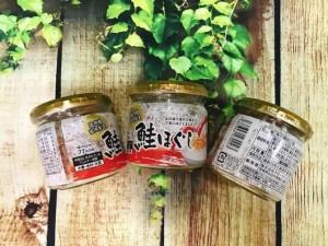 Ruốc cá hồi  HOKKAIDO 50g