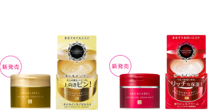 shiseido-aqualabel-special-gel-cream-5-in-1-mau-moi-2