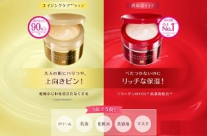 shiseido-aqualabel-special-gel-cream-5-in-1-mau-moi-3-400x263