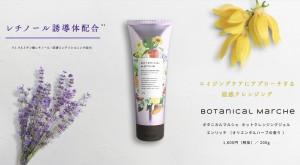 Review-sữa-rửa-mặt-Botanical-Marche-Nhật