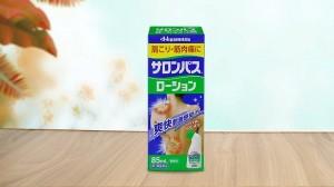 lan-giam-dau-hisamitsu-salonpas-lotion-sieu-thi-nhat-ban-japana-234