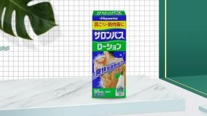 lan-giam-dau-hisamitsu-salonpas-lotion-sieu-thi-nhat-ban-japana-2454